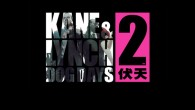 Play as two of gaming's most disturbing and realistic criminals; Lynch – a self medicated psychopath – and Kane – a disillusioned and desperate ex-mercenary, in a gritty and brutal […]
